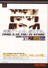 Goodies for Dead or Alive [Model SLPS-01289]