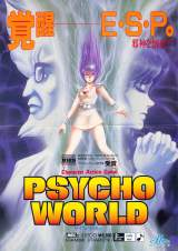 Goodies for Psycho World