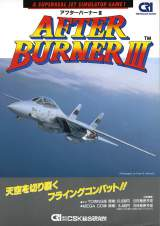 Goodies for After Burner III