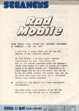 Goodies for Rad Mobile [Deluxe model]