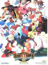 Goodies for Street Fighter III - 3rd Strike : Fight For The Future