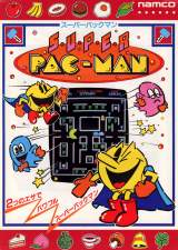 Goodies for Super Pac-Man
