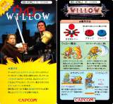 Goodies for Willow [B-Board 88622B-3]