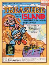 Goodies for Treasure Island [Model DT-116]