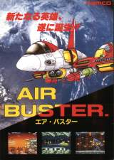 Goodies for Air Buster - Trouble Specialty