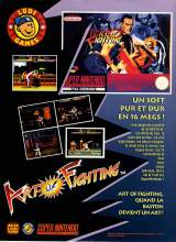Goodies for Art of Fighting [Model SNSP-RW]