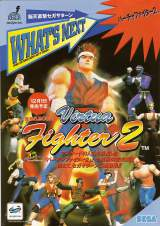 Goodies for Virtua Fighter 2 [Model GS-9079]