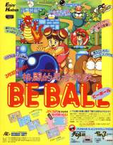 Goodies for Be Ball [Model HC90028]