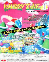 Goodies for Fantasy Zone II - The Tears of Opa-Opa [Model R68Y5815]