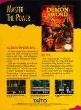 Goodies for Demon Sword - Release the Power [Model NES-DO-USA]