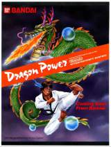 Goodies for Dragon Power [Model NES-DP-USA]