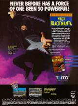 Goodies for Wrath of the Black Manta [Model NES-WK-USA]