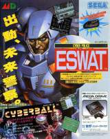 Goodies for Cyber Police ESWAT [Model G-4029]