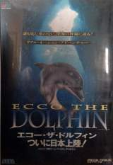 Goodies for Ecco the Dolphin [Model G-4106]