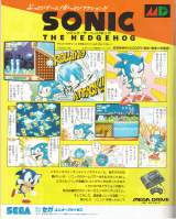Goodies for Sonic the Hedgehog [Model G-4049]