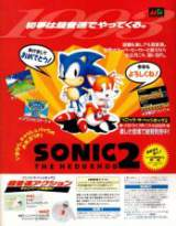 Goodies for Sonic the Hedgehog 2 [Model G-4088]