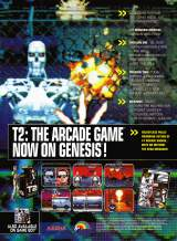 Goodies for T2 - The Arcade Game