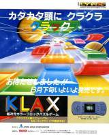 Goodies for Klax [Model PA2031]