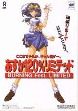 Goodies for Asuka 120% Burning Fest Limited [Model T-16708G]