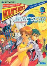 Goodies for Blue Seed - Kushinada Hirokuden