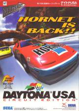 Goodies for Daytona USA - Circuit Edition [Model GS-9100]