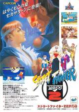 Goodies for Street Fighter Zero 2 [Model T-1212G]