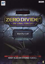 Goodies for Zero Divide - The Final Conflict [Model T-31601G]