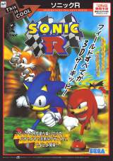 Goodies for Sonic R [Model GS-9170]