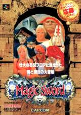 Goodies for Magic Sword [Model SHVC-MD-JPN]