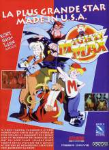 Goodies for Mighty Max [Model SNSP-AMOP-EUR]