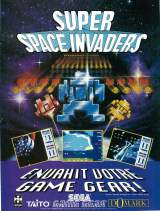 Goodies for Super Space Invaders [Model T-88028-50]