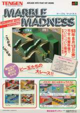 Goodies for Marble Madness [Model T-48113]