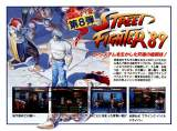 Goodies for Final Fight [B-Board 88622B-3]