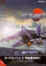Goodies for Ace Combat 2 [Model SLPS-00830]