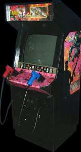 Area 51 + Maximum Force DUO Kit the Arcade Video Game KIT