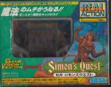 Castlevania II - Simon's Quest the  Handheld Electronic Game