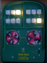 Electro-Dice [Model 60-711] the  Handheld Electronic Game