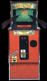 Great Guns the Arcade Video Game