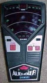 Alien Avenger [Model F-0095] the Electronic Game (Handheld)