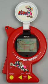 Tondeke Parman [Model 0309011] the  Handheld Electronic Game