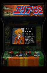 Area 88 [B-Board 88622B-3] the  Arcade Video Game