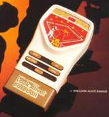 Look Alive! Baseball [Model 1996] the Electronic Game (Handheld)