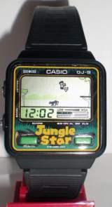 Jungle Star [Model GJ-9] the Handheld Electronic Game