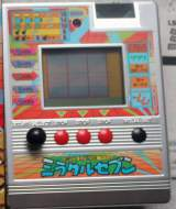 Computer Slotmachine the  Handheld Electronic Game