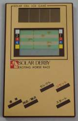 Solar Derby the  Handheld Electronic Game