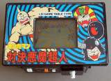 Kinnikuman [Model 0200023] the  Tabletop Electronic Game