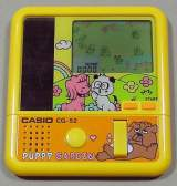 Puppy Garden [Model CG-52] the  Handheld Electronic Game