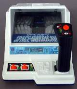 Space Hurricane [Model 0203945] the Tabletop Electronic Game