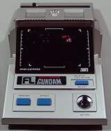Space Guardian Gundam [Double Play] the Tabletop Electronic Game