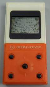 Model 26 the  Handheld Electronic Game